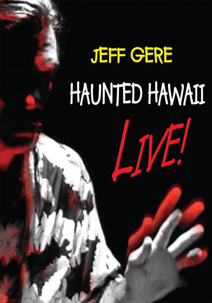 HauntedHawaii